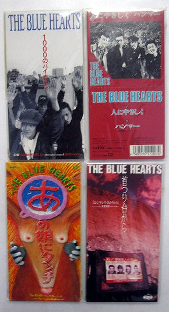 THE BLUE HEARTS 4枚セット シングルCD