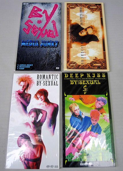 BY SEXUAL 4枚セット シングルCD