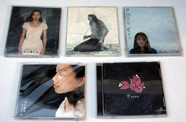 COCCO CD 5枚セット