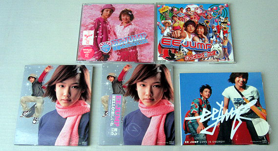 EE JUMP 5枚セット CD